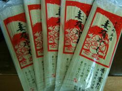 海苔蕎麦.jpg